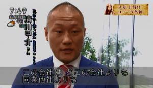 20160430_NHK名古屋_ウイークエンド中部_コプロ様画像05